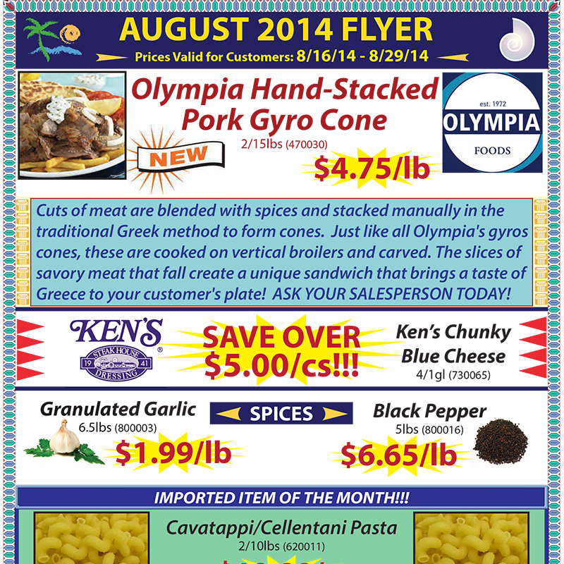 August 2014 Promotions Flyer